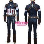 【送料無料】 アベンジャーズ 2 キャプテン・アメリカ コスプレ 衣装The Avengers2 Captain America コスプレ衣装