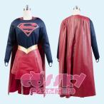 【一部即納品】 スーパーマン スーパーガール Supergirl 衣装 コスチューム コスプレ 大人用コスチューム ハロウィン/変装/イベント