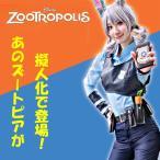 ディズニー(Disney) ズートピア Zootopia ジュディ・ホップス コスプレ 衣装 Zootopia Judy Hopps コスプレ グッズ