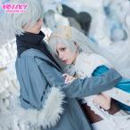 Fate/Grand Order コスプレ 永久凍土帝国アナスタシア カドック・ゼムルプス コスプレ 衣装 FGO コスプレ