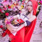 Fate/Grand Order コスプレ マリー・アントワネット 四周年 コスプレ 衣装 FGO コスプレ