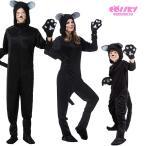 ハロウィン仮装 黒猫 コスチューム コスプレ衣装大人用子供用動物 耳付き着ぐるみ キッズ 動物全身 ネコ 男女兼用 ねこ クリスマス 子猫 黒猫衣装
