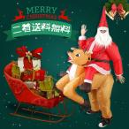 クリスマス インフレータブル サンタ トナカイ 着ぐるみ 膨らむコスチューム 空気充填 面白グッズ コスプレ クリスマス ハロウィン パーティー 仮装 大人用