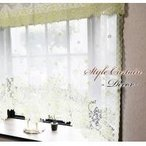 Yahoo!コストセーバーパイルレーススタイルカーテン デコ 145cm巾×105cm丈