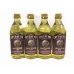 OTTAVIO GRAPESEED OIL オッタビオ グレープシードオイル 920g×4本セット 食用ブドウ油