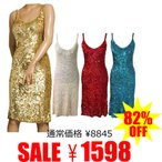 ダンス衣裳 スパンコール 衣装 ワンピース ドレス ひざ丈 6カラー