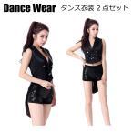 ダンス 衣装 コスプレ 燕尾 ジャケット ベスト スパンコール ショートパンツ 2点セット Mサイズ ブラック