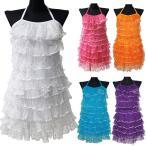 スパンコール ダンス 衣装 ティアードフリル ホルタートップ スカート 2点セット ストレッチ フリーサイズ 7カラー
