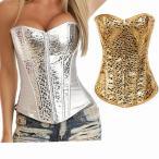 バーレスク ダンス 衣装 コルセット ビスチェ ベアトップ ゴールド シルバー Mサイズ
