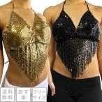 ダンス衣装 ホルターブラトップ フリンジ加工 メタルメッシュ素材 ゴールド・シルバー・ブラック