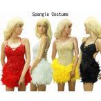 スパンコール 衣装 ワンピース ドレス バーレスクダンス衣装 羽根つき ゴールド・シルバー・レッド・ブラック