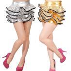 ダンス 衣装 スパンコール スカート ボリューム ティアードフリルスカート ジッパートリム ブラック シルバー ゴールド