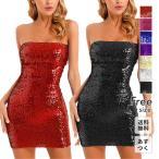 スパンコール ダンス 衣装 ワンピース ベアワンピース トップ ホワイト ゴールド ピンク ブラック
