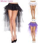 ミュージックレッグス Music Legs ボリューム スカート バーレスク ダンス 衣装 レイヤードチュール リボン付き ブラック ホワイト パープル