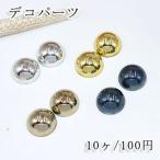 デコパーツ 半円 7×14mm アクリルパーツ メッキカラー【10ヶ】
