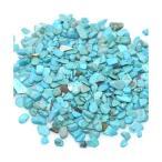 天然石さざれチップ 穴なしさざれチップ ターコイズ 5-7mm(50g)