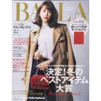2018/2 バイラ BAILA Kis-My-Ft2 高橋一生 �