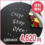 [gg* (ジジ)]crepe shop 木製おままごとセット