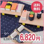 ショッピングGG [gg* (ジジ)]sushi(スシ)
