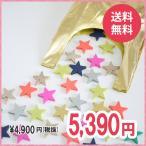 [kiko+(キコ)]tanabata 星型の木製ドミノセット