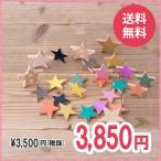 [kiko+(キコ)]tanabata cookies タナバタ クッキー