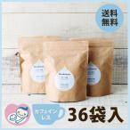 カフェインレス 水出し アイスコーヒー 12バッグ×3袋 送料無料 cotoha コトハ 妊婦 マタニティ 産後 授乳中 おすすめ 送料無料