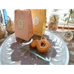 ジュエルドットプチギフト(イエロー) 誕生日,内祝い,合格祝い,冠婚葬祭にぴったりの焼菓子プチギフト!