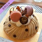 モンブラン(ホール)5号サイズ 【送料込み】バースデーケーキ 誕生日ケーキ  モンブランケーキ ウ スイーツ お取り寄せ 通販 ギフト 大人 子供
