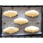 <冷凍>発酵後クロワッサン エリタージュ(70g×5個入り)