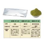 【ネコポス対応】抹茶OT-NI(手摘み茶葉ブレンド) 100g【送料無料】
