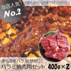 送料無料 ハラミ焼肉セット 焼肉セット はらみ ハラミ 牛 牛肉 1kg  焼肉 バーベキュー セット 肉 BBQ キャンプ 冷凍