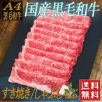 黒毛和牛 肩ロース クラシタ スライス 計1kg 牛肉 焼肉 しゃぶしゃぶ すき焼き セット
