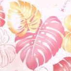 キャシー中島 生地 キャシーマム 生地 ピリラニ (綿100%・幅110cm) (50cmから注文可) (価格は10cmの価格) (ルシアン・キャシー・ハワイアン)