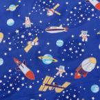 生地 布  ロケット 宇宙飛行 スペースシャトル 綿 布地 かっこいい 乗り物 手芸 子供 男の子 メール便可 Gポプ