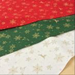 クリスマス 柄/生地 布 トナカイと雪の結晶 スケアープリント/白 赤 緑/テーブルクロス