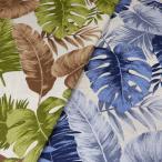 生地 ハワイアン柄 ハワイアンリーフ オックス 広幅 おしゃれ モカ 緑 布 布地 ファブリック W巾 広巾(150cm幅)手芸