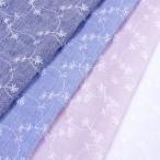 生地 インド綿 シャンブレー花の刺繍 布 レース ファブリック 花柄 コットン 布地