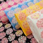 リップル 生地 花柄 フラワーサークル 甚平 ゆかた 布 和柄 浴衣 布地 手芸 子供 女の子 白 ピンク 黄色 ブルー 黒