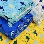 リップル生地 子供 恐竜ワールド 甚平 ゆかた 布 和柄 浴衣 ダイナソー 男の子 白  水色 ブルー 黄色 布地