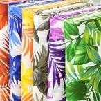 生地 ハワイアン 布 トロピカルリーフ ブロード 綿 布地 ファブリック 手芸 安い 生地屋 生地の店 フランダンス