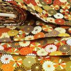 生地 和柄 布 手芸 おしゃれ 菊づくし 花柄 Gポプ 綿 布地 和風 和調 赤 黒 からし むらさき