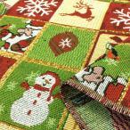 クリスマス 生地 布 ブロック ゴブラン織り 布地 クッションカバー 手芸