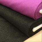 生地 無地 スパーク ハロウィンにオススメ  シルバーラメのスケアー 布 布地 手芸 紫 黒 テーブルクロス