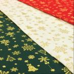 クリスマス柄 生地 布 クリスマスオーナメント スケアー 布地 手芸 テーブルクロス