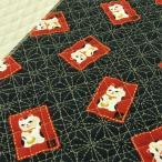 キルティング 生地  猫 キルト 布 招き猫かるた 紺 和柄 猫柄 縁起物 和風 手芸 布地