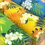 キルティング 生地 キルト ハワイアン柄 トロピカルフラワー 花柄 布 布地 水色 黄緑 黄色 手芸