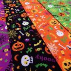 ハロウィン 柄 生地 布 かぼちゃ 綿 プリント  スケアー 緑 オレンジ 紫 黒 布地 手芸 テーブルクロス 手作り 装飾 飾り パーティー