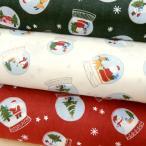 クリスマス柄 生地 布 北欧風 スノードーム スケアー 白 赤 緑系 生地屋 テーブルクロス ファブリック 布地 メール便3mまで可能