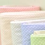 ダブルガーゼ 生地/布 水玉柄 (ピンク ブルー 白 緑 系)ベビー/綿/Wガーゼ