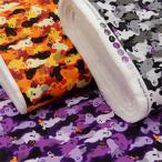 ハロウィン 柄 生地 布 ハロウィンゴースト おばけ プリント スケアー 布地 手芸 綿 テーブルクロス 手作り 装飾 飾り パーティー